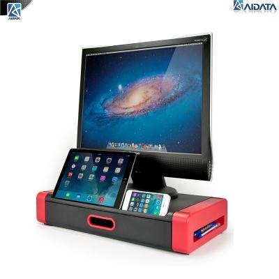 aidata 時尚筆電/LCD螢幕架 增高座-MS1002R