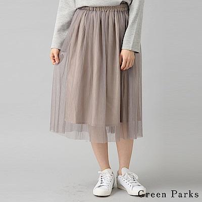 Green Parks 氣質薄紗百摺長裙