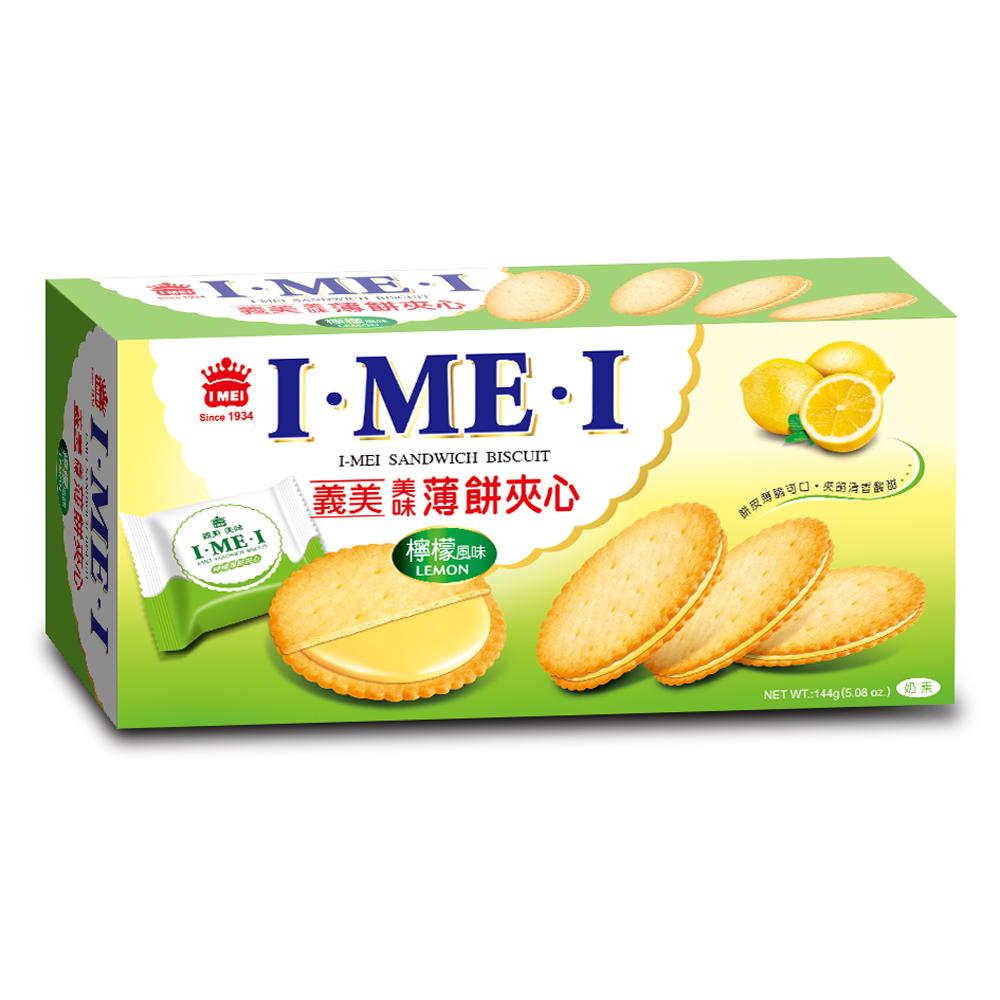 義美 檸檬薄餅夾心(144g)
