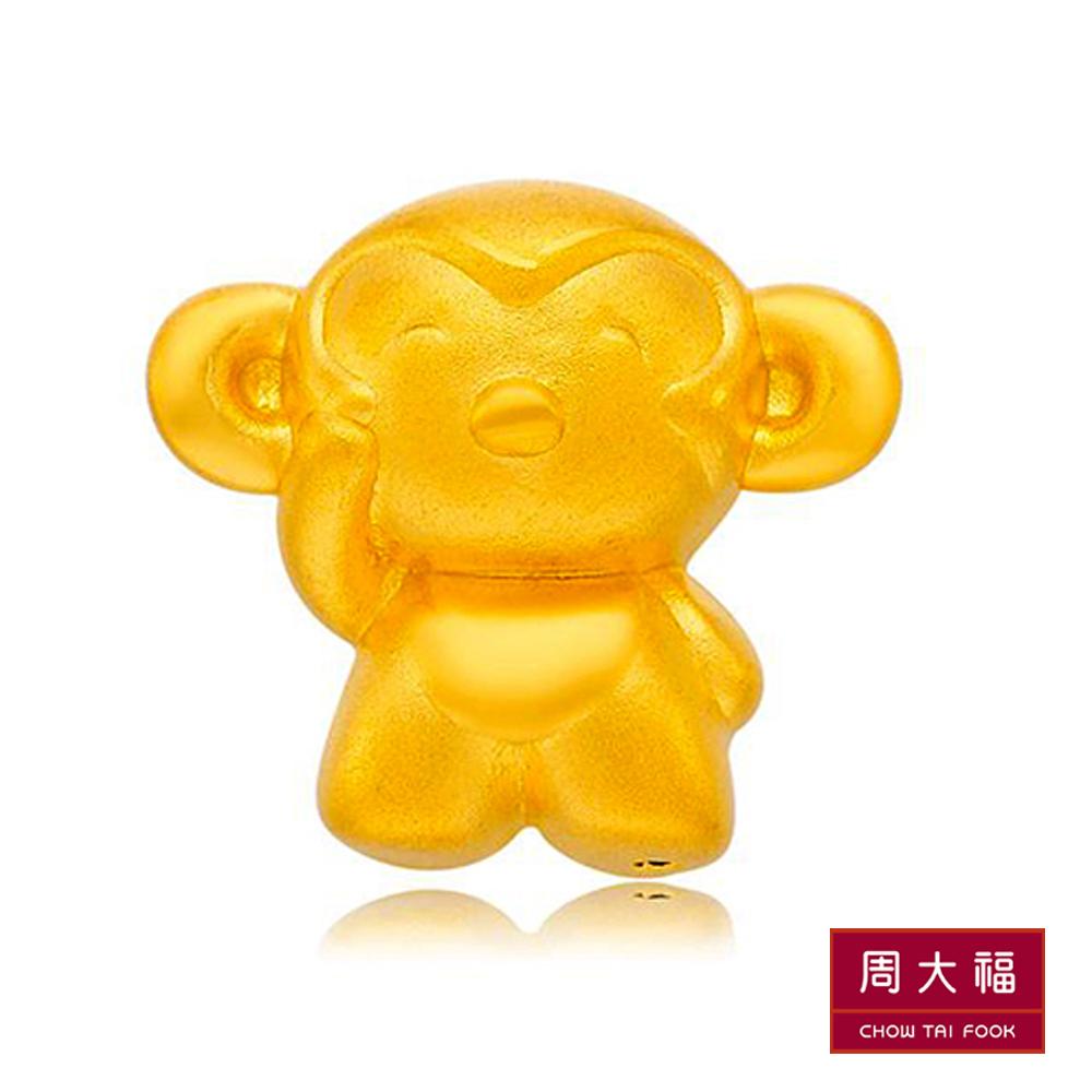 周大福 Q版生肖系列黃金吊墜(猴)