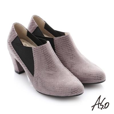 A.S.O 個性美型 全真皮鬆緊帶奈米踝靴 藕粉色