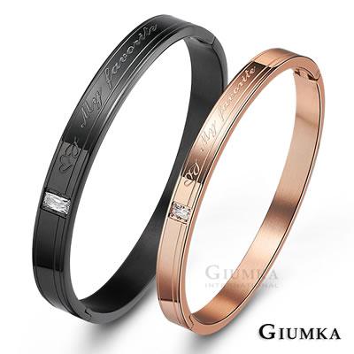 GIUMKA手環手鏈 唯一摯愛精鋼情人手環(黑+玫)