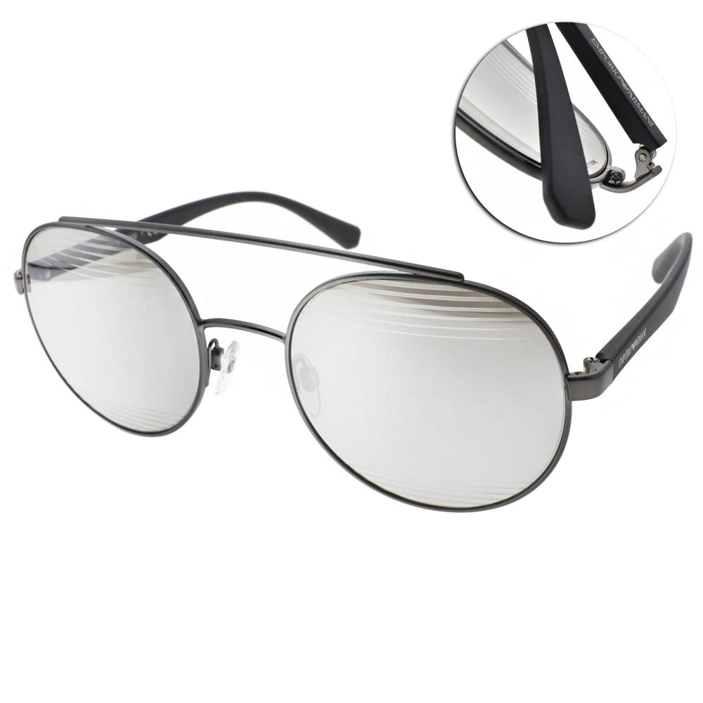 EMPORIO ARMANI太陽眼鏡 圓框飛行款/槍-白水銀#EA2051 30106G