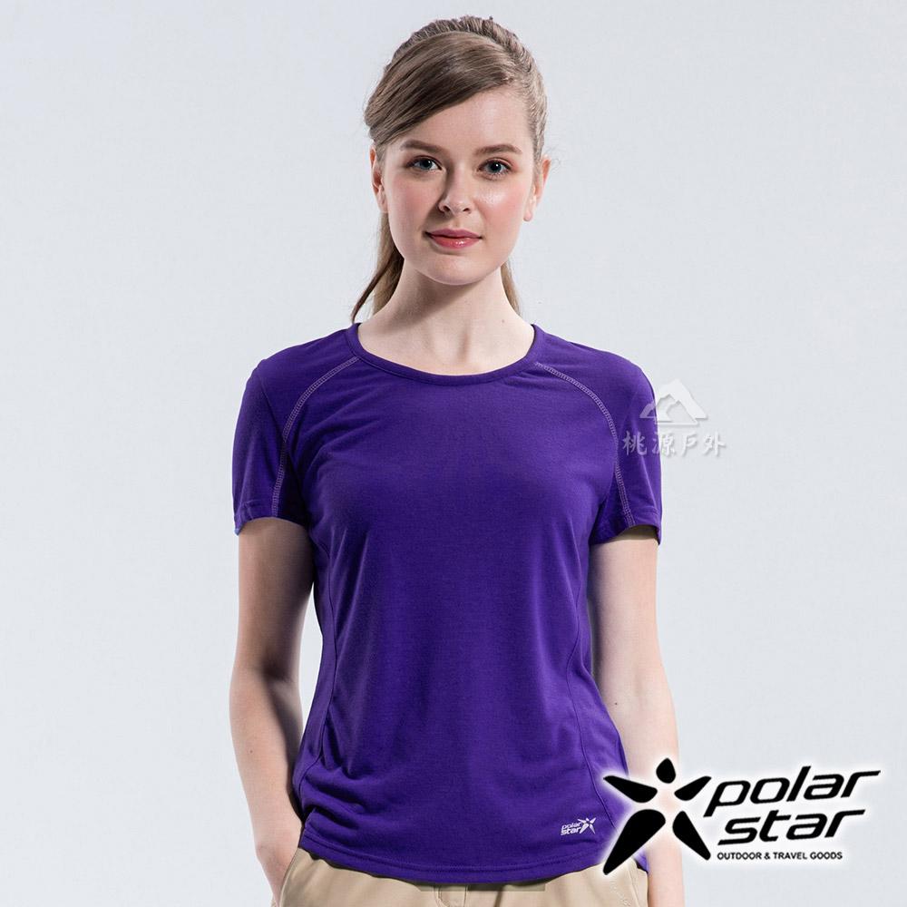 PolarStar 女 排汗快乾圓領T恤『紫』P18134
