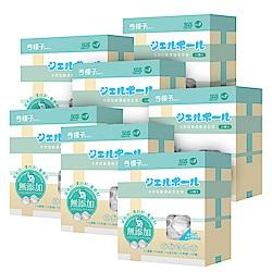 奇檬子天然低敏零添加濃縮洗衣球-20顆*7盒