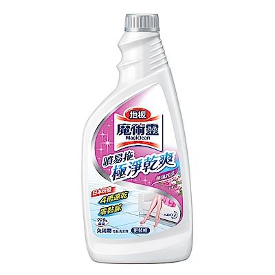 地板魔術靈清潔劑  噴易拖微風花漾更替瓶 (500ml)