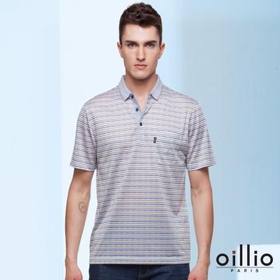 歐洲貴族oillio-POLO領衫-經典百搭-紳士穿搭-多色系