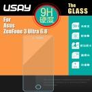 USAY Asus Zenfone3 Ultra 鋼化玻璃保護貼(兩入特價198)