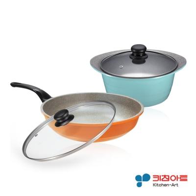韓國Kitchen Art 時尚清新鈦石雙鍋組-炒鍋28cm+湯鍋24cm