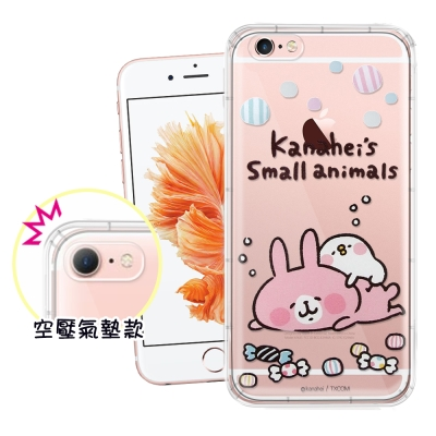 官方授權 卡娜赫拉 iPhone 6s/6 Plus 透明彩繪空壓手機殼(睡午覺...