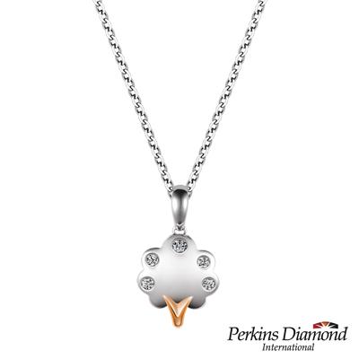 PERKINS 伯金仕 - 童話系列 0.05克拉鑽石項鍊