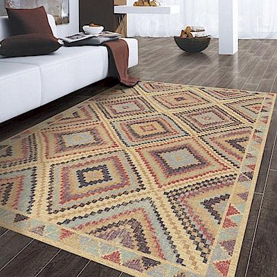 范登伯格 - 波爾 現代絲質地毯 - 菱鏡 (160 x 230cm)