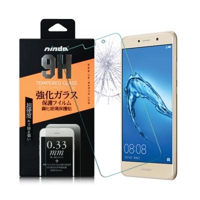 NISDA HUAWEI 華為 Y7 鋼化 9H 0.33mm玻璃螢幕貼-非滿版