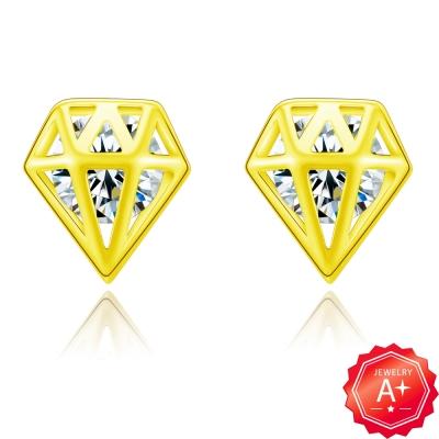 A+ 鑽石黃金耳環