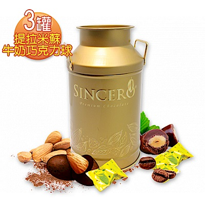 幸福小胖 Sincero提拉米蘇牛奶巧克力球-牛奶罐(150gx3罐)