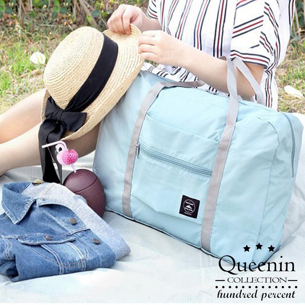 DF Queenin - 血拚不求人折疊式大容量旅行袋-共3色