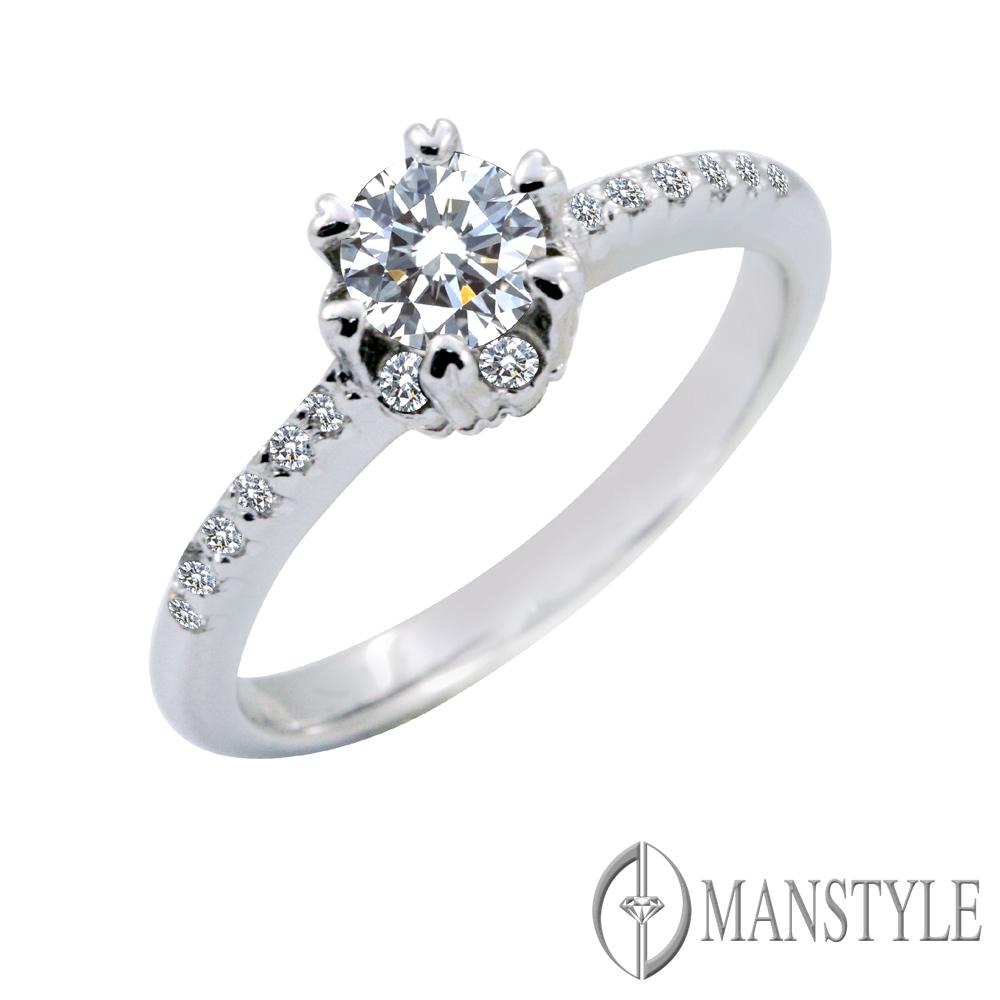 MANSTYLE DIAMOND「給我幸福」0.50ct  八心八箭鑽戒