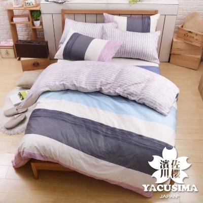 日本濱川佐櫻-浪漫樂活 台灣製雙人四件式精梳棉兩用被床包組