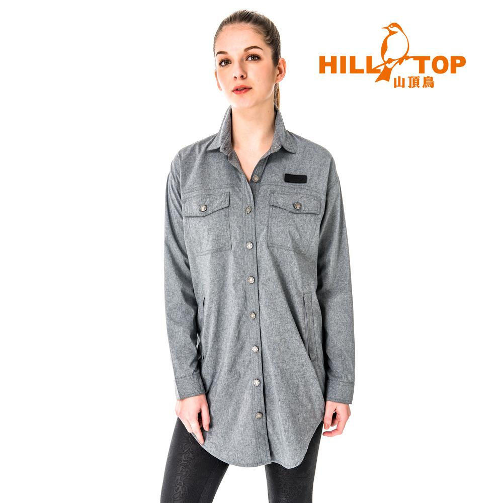【hilltop山頂鳥】女款吸濕排汗抗UV彈性長袖襯衫S05F69-樣品灰