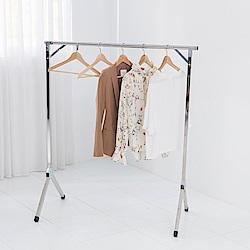 IDEA-全折疊不鏽鋼單桿伸縮曬衣架