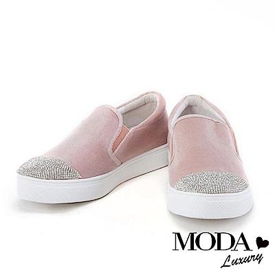 休閒鞋 MODA Luxury 奢華耀眼白鑽點綴絨布厚底休閒鞋-粉