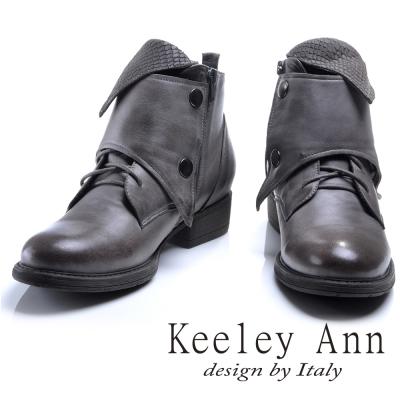 Keeley Ann 異國情懷~多層次反折綁帶造型真皮短靴(灰色)