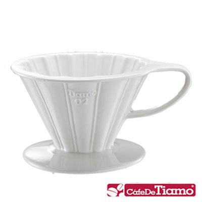Tiamo V02花瓣形陶瓷咖啡濾杯組-白色(HG5536W)
