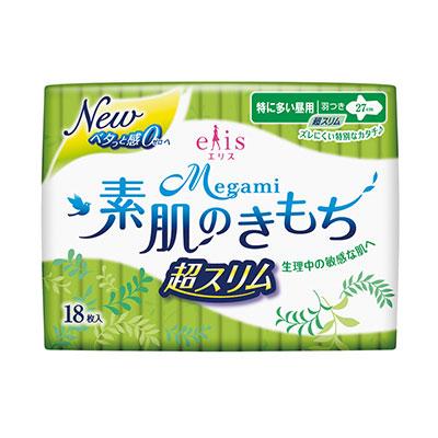 日本大王elis愛麗思清爽零感日用超薄蝶翼27cm(18片/包)