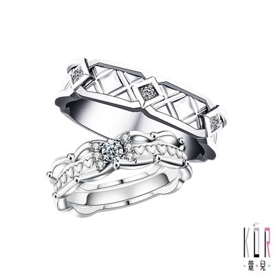 K'OR蔻兒 幸福曼波鑽石/白鋼成對戒指
