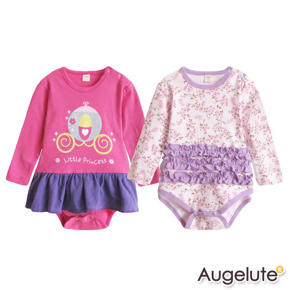 baby童衣 連身衣 長袖肩扣三角包屁衣兩件組41321