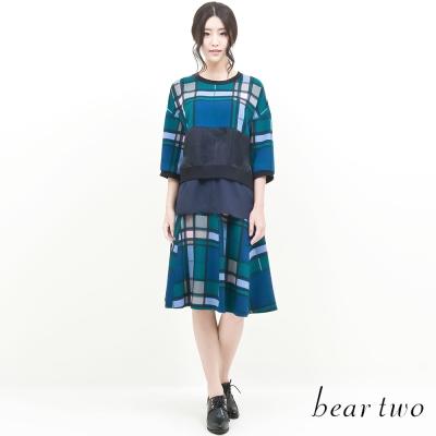 beartwo-形象款彩格造型傘狀及膝裙-綠色