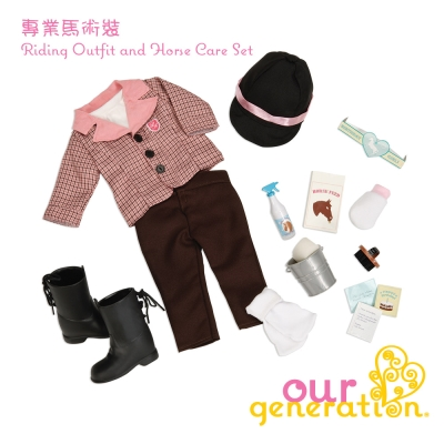 Our generation 專業馬術裝 (3Y+)