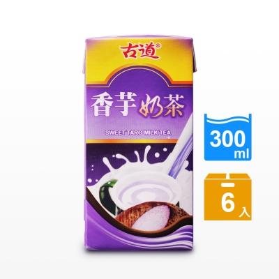 古道 香芋奶茶(300mlx6瓶)