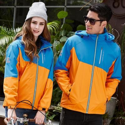 【LEIDOOE】機能性保暖休閒厚外套(51021)藍/橘