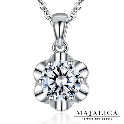 Majalica純銀項鍊單鑽 擬真鑽 花之物語925純銀