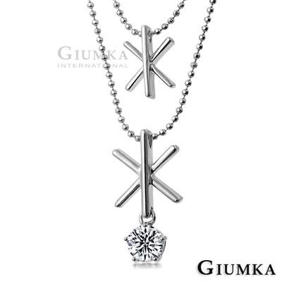 GIUMKA雪國精靈雪花造形雙鍊項鍊 精鍍正白K-共2色
