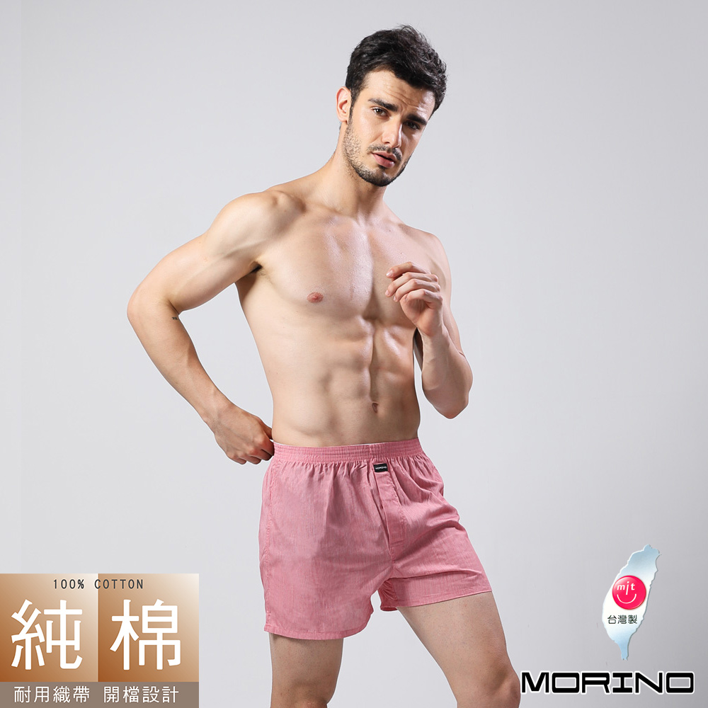 男內褲 織帶素色四角褲/平口褲 (紅)  MORINO