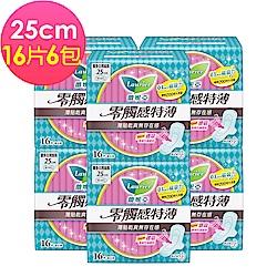 蕾妮亞 衛生棉 零觸感量多日用加長型25cm (16片x6入)