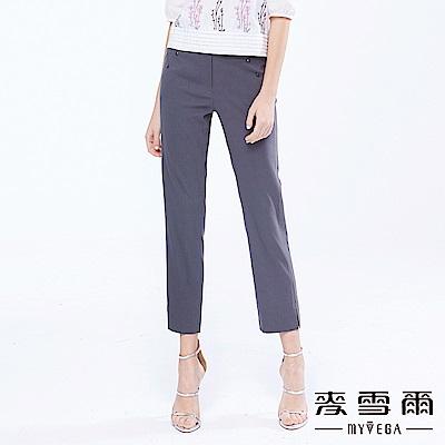 【麥雪爾】涼感俐落彈性直筒長褲