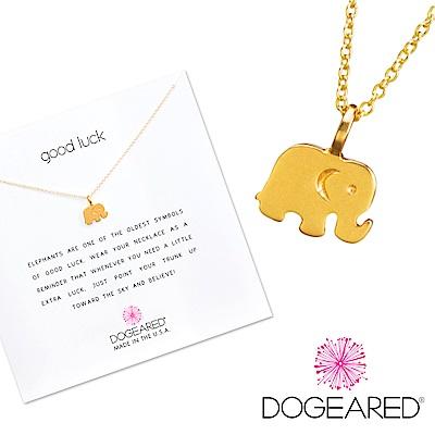 Dogeared 大象 金色許願項鍊 好運健康 Elephant Necklace附原廠盒