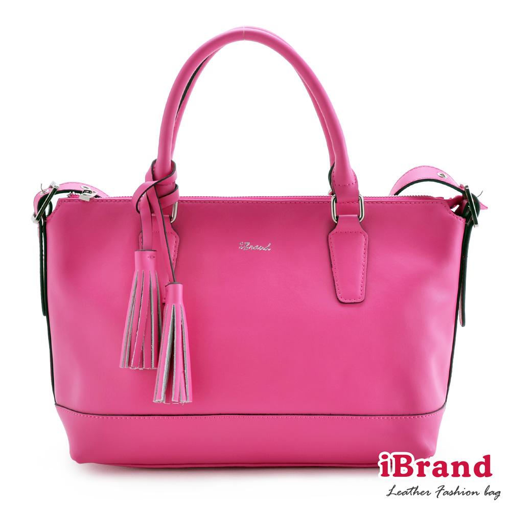 i Brand 真皮包包-紐約時尚-簡約牛皮流蘇吊飾包-甜美桃