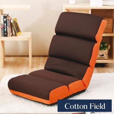 棉花田 漢斯 頸腰雙調節12段折疊和室椅-橙色