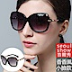 seoul show首爾秀 香香風珍珠款太陽眼鏡UV400墨鏡 1505 product thumbnail 1