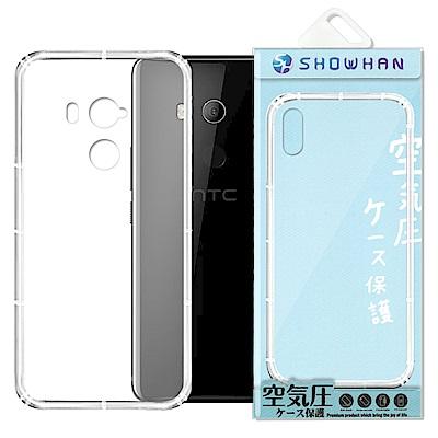 【SHOWHAN】HTC U11 EYEs 空壓手機殼