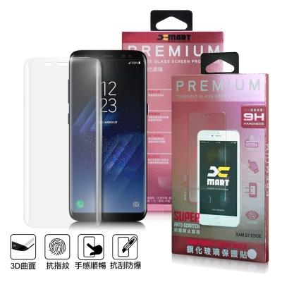 XM Samsung Galaxy S8 超透滿版3D曲面玻璃貼-透明