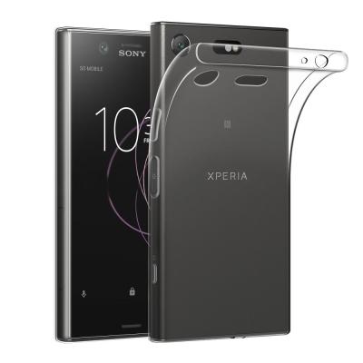 Sony Xperia XZ1 Compact 超薄透明手機保護殼