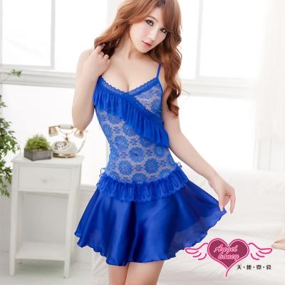 天使霓裳 奢華邂逅 性感蕾絲連身睡衣(藍F)