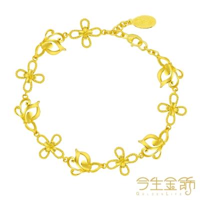 今生金飾 艷麗手鍊 純黃金手鍊