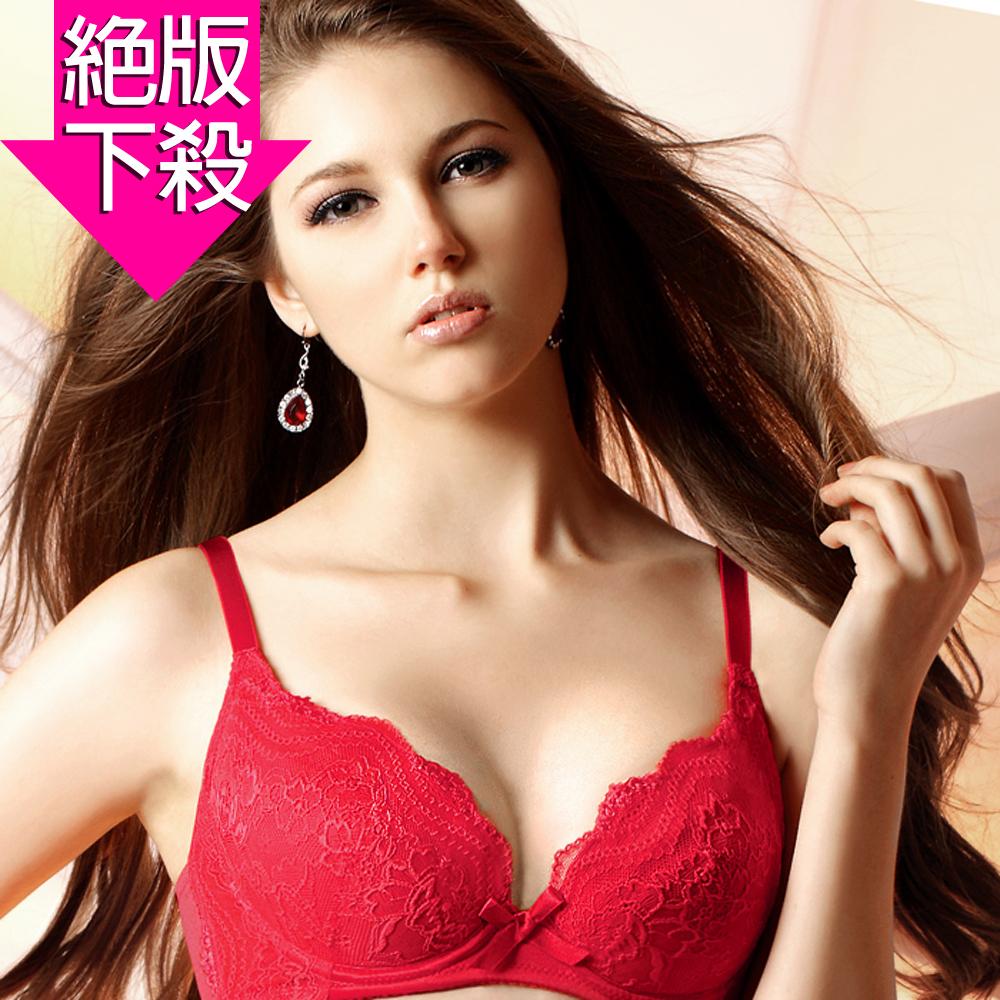 顏【EASY SHOP】愛戀曲線 B-D罩內衣(紅色)