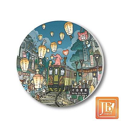 JB-Design陶瓷吸水杯墊718_歡慶十分